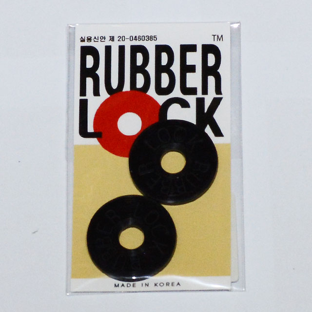 Rubber Lock - Black