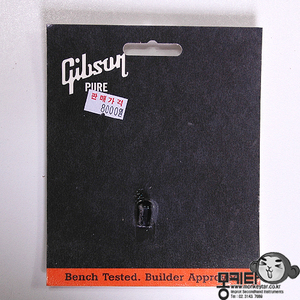 Gibson Tggle Switch Cap-Black