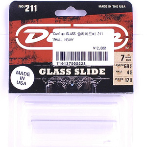Dunlop GLASS SMALL HEAVY WALL 211