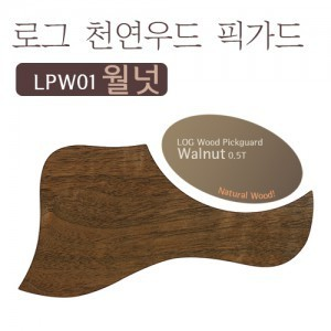 Log - wood pickguard (walnut)