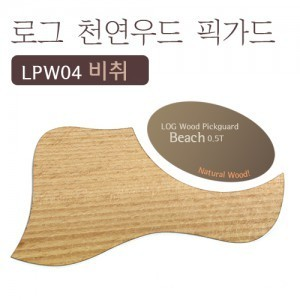 Log - wood pickguard (beach)
